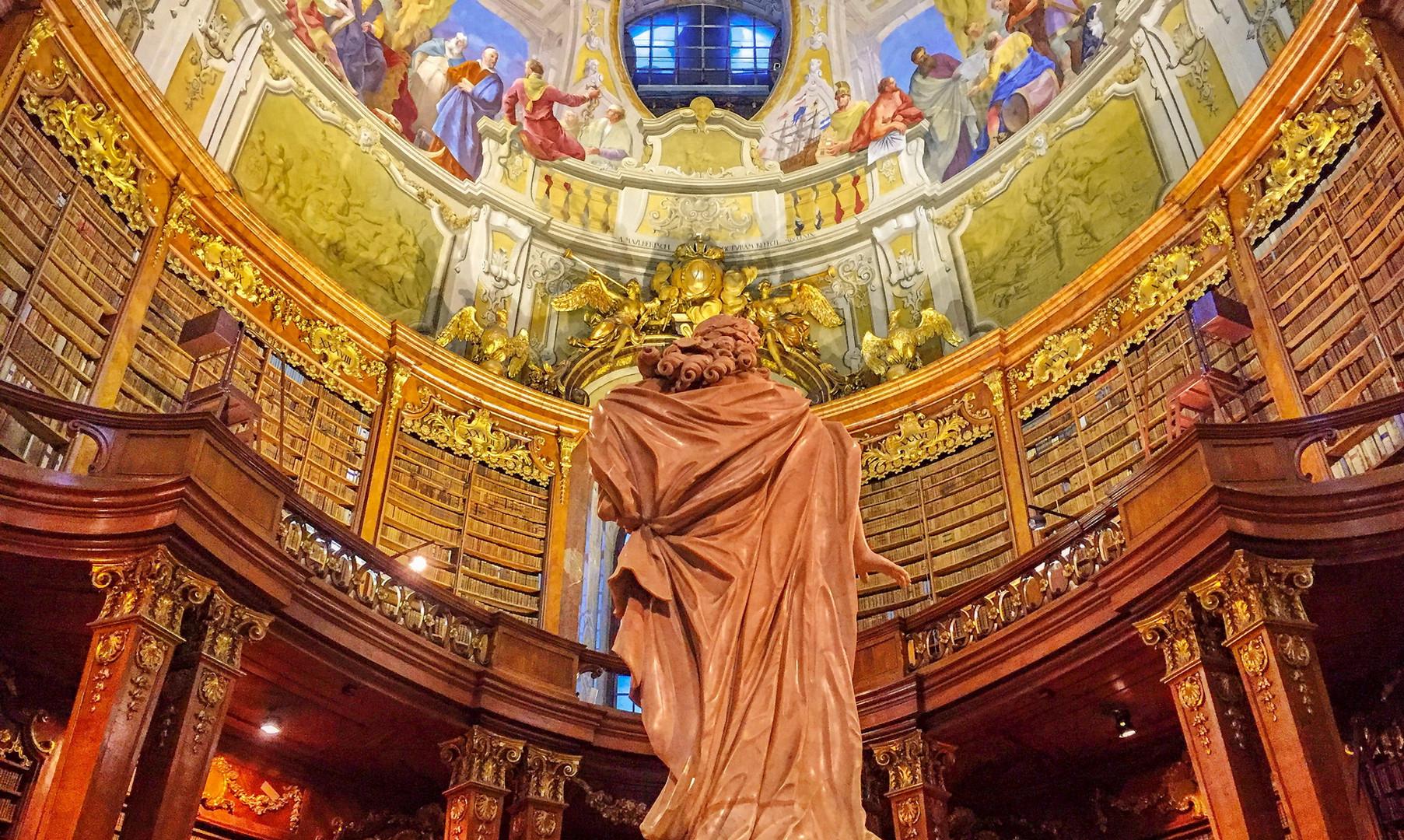 Австрийская национальная библиотека, Вена