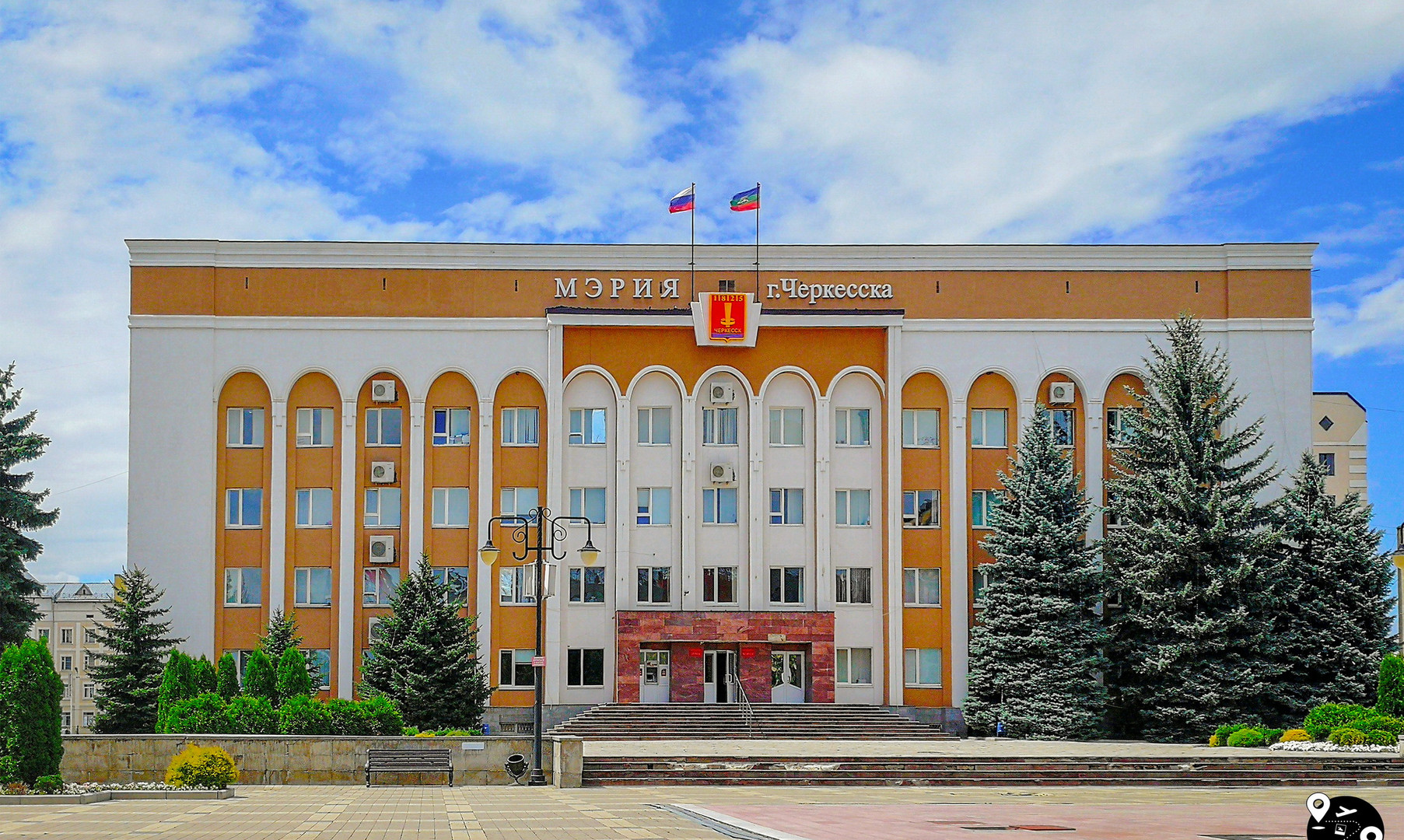 Администрация Черкесска