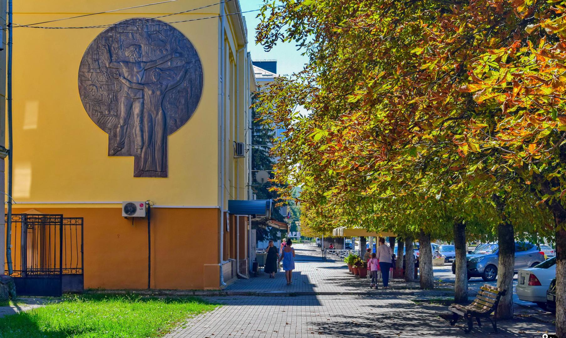 Maykop city center