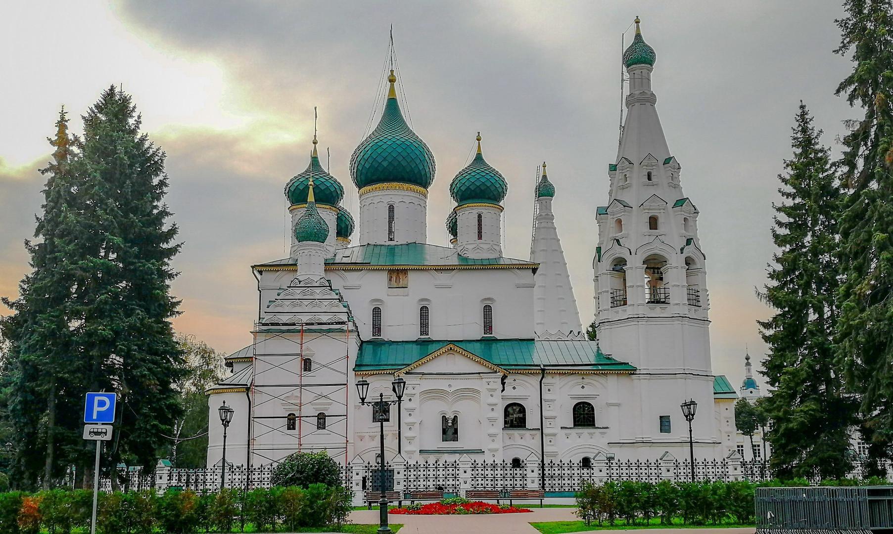 Ильинская церковь, Ярославль