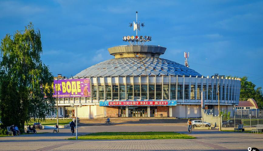 Костромской цирк, Кострома