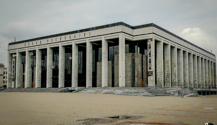 Дворец Республики, Минск