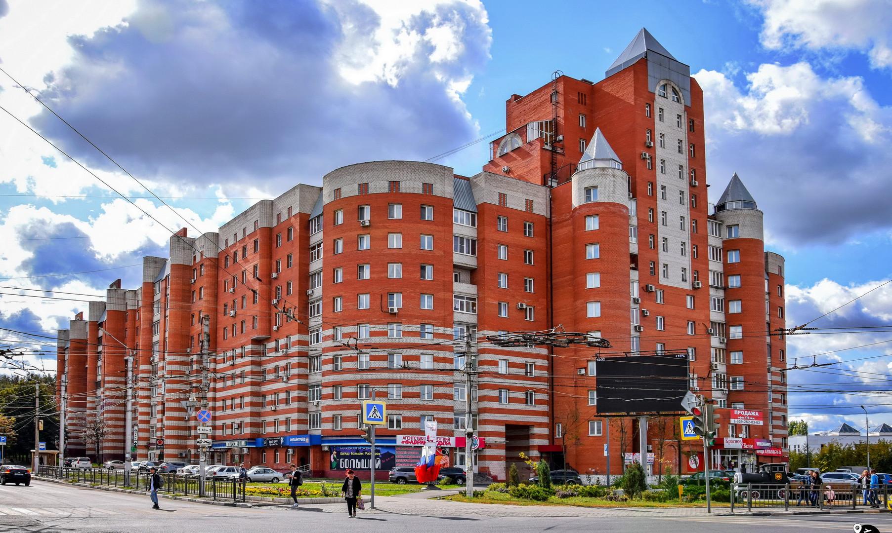 Центр города Тула