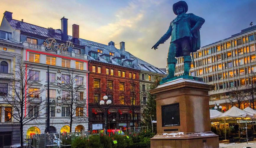 Площадь Стортовет, Осло