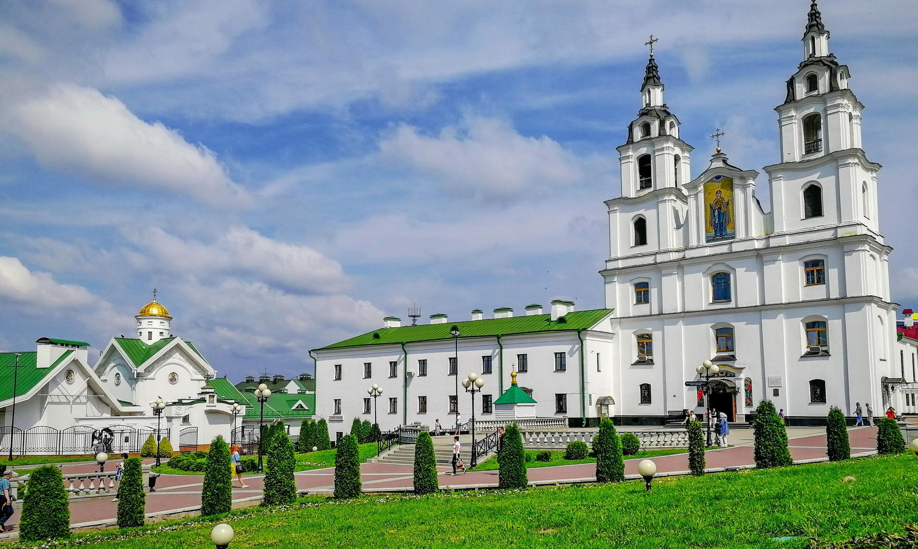 Собор Святого Духа, Минск