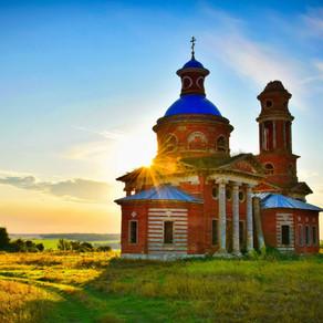 Поездка в Тульскую и Липецкую области | Travel to Tula and Lipetsk regions