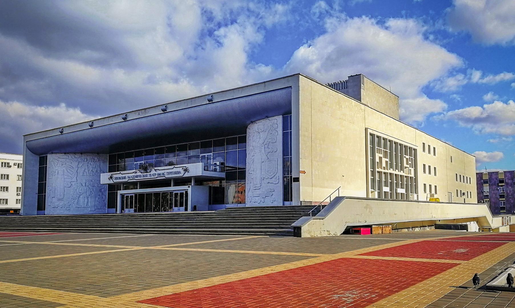 Театр им. Тургенева, Орел