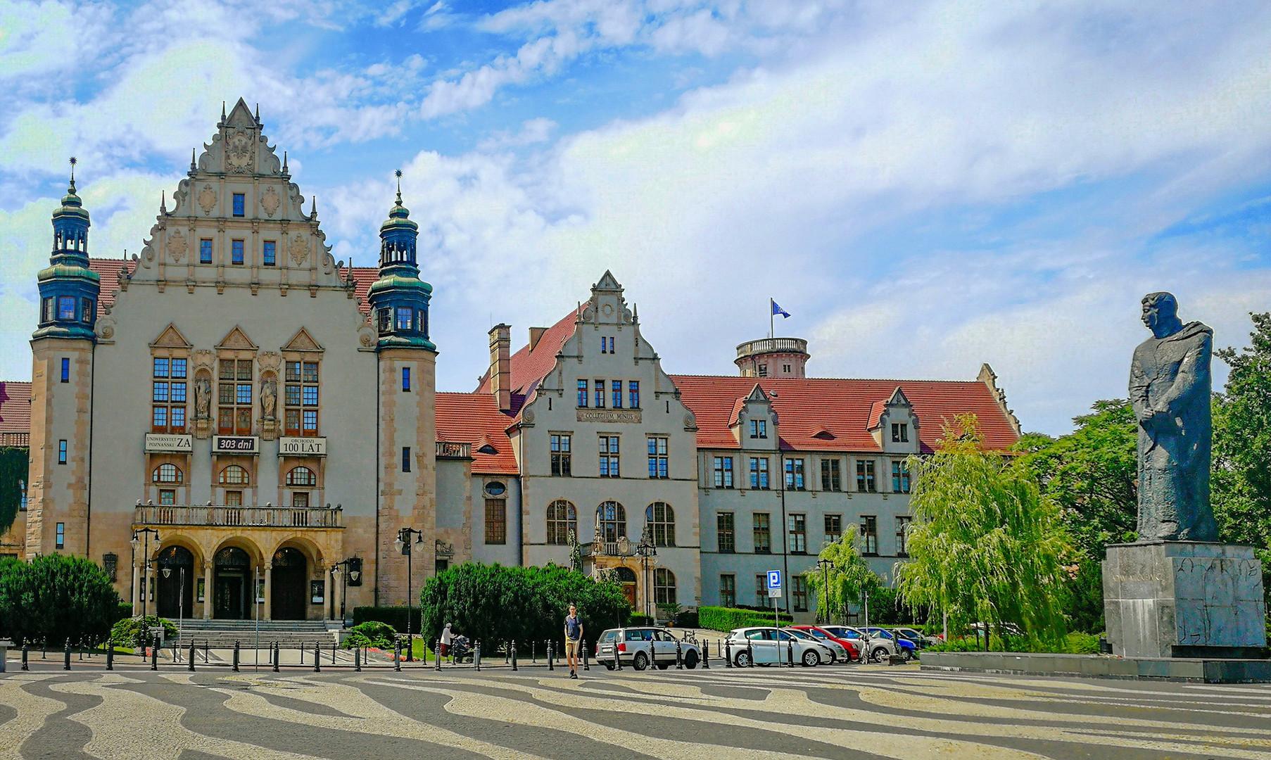 Императорская площадь в Познани