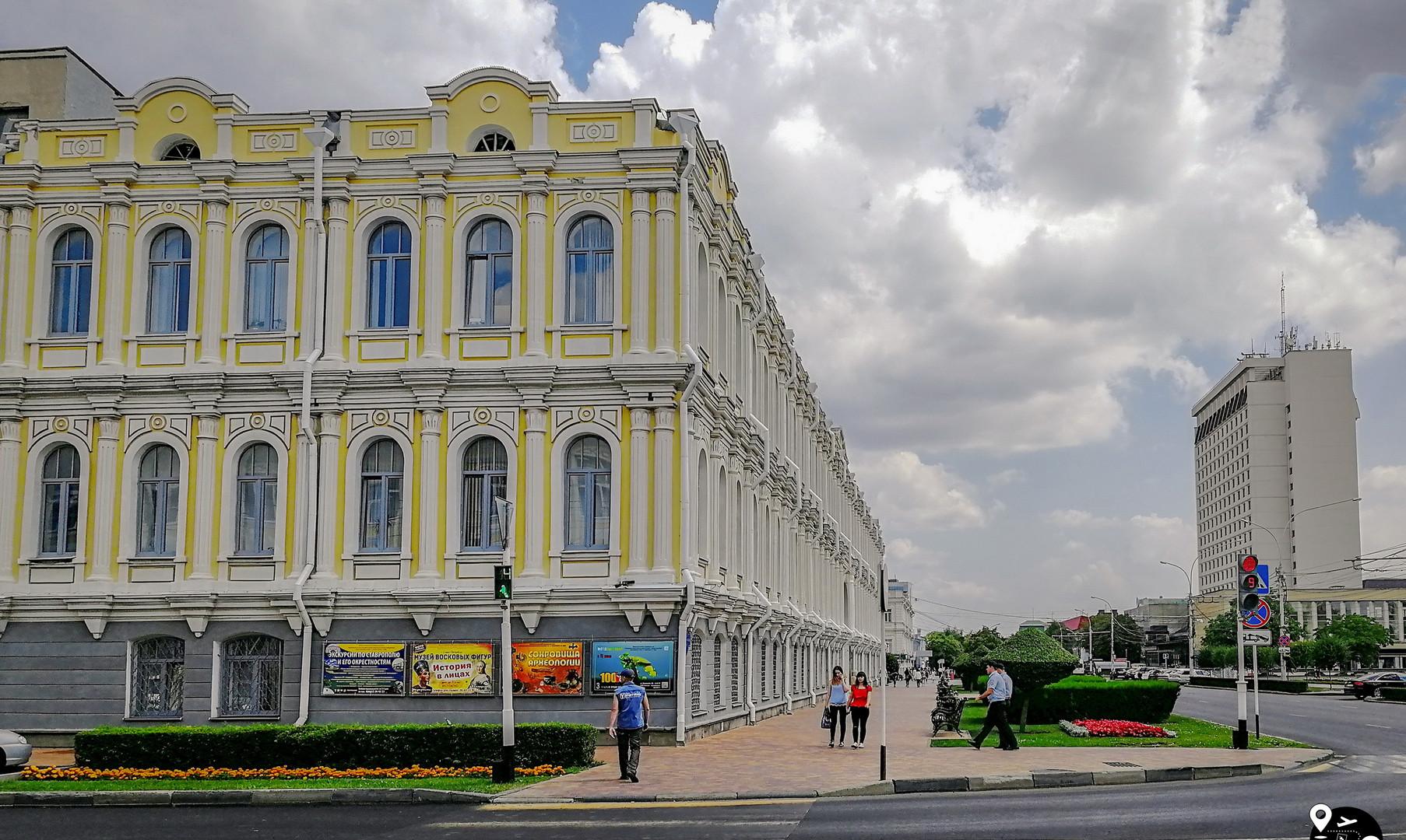 Ставропольский краеведческий музей, Ставрополь