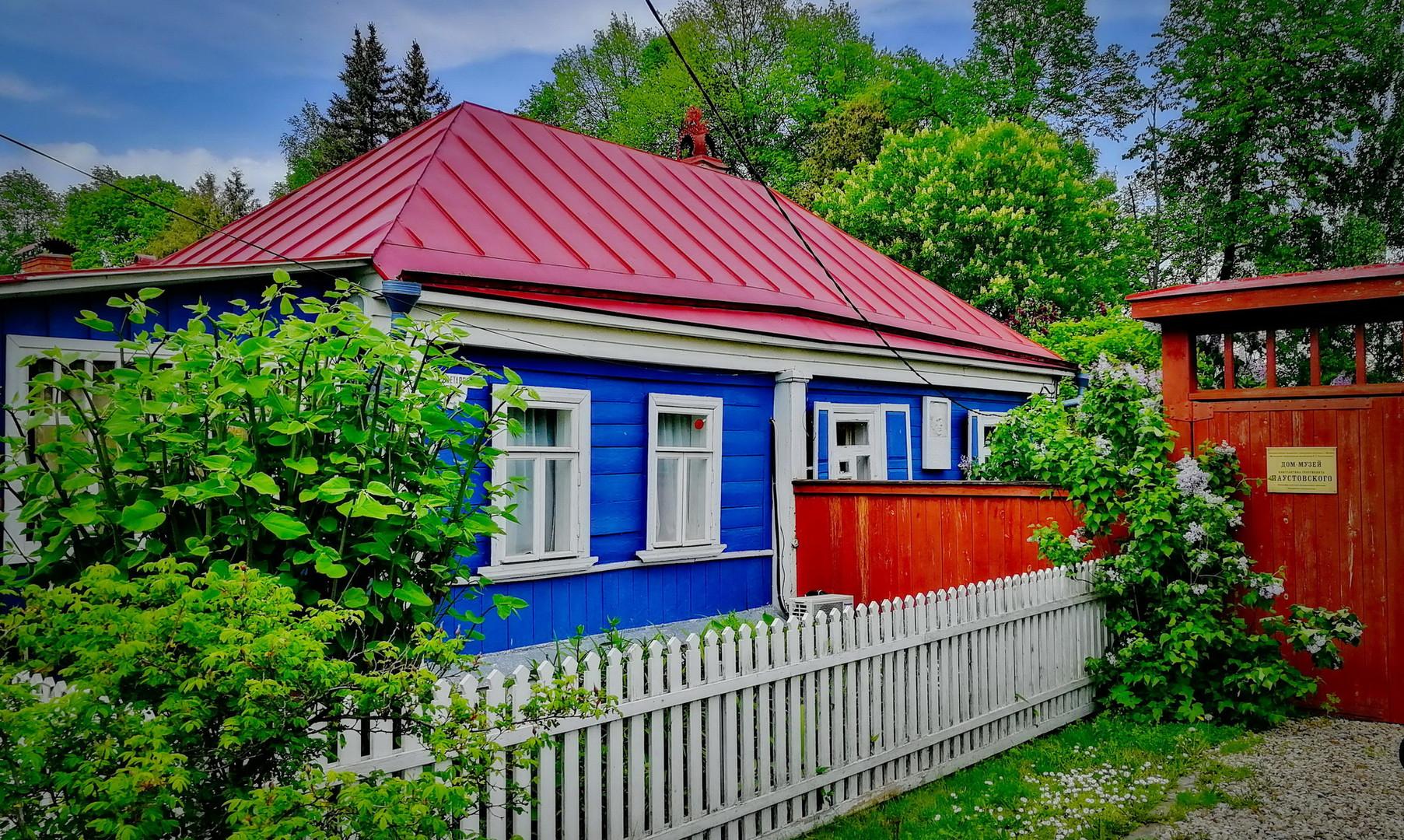 Дом-музей К. Паустовского, Таруса
