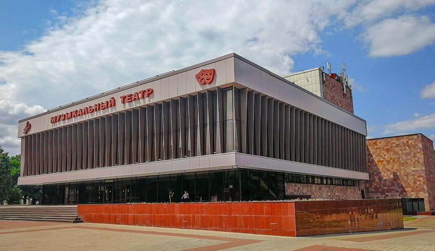 Музыкальный театр Нальчика