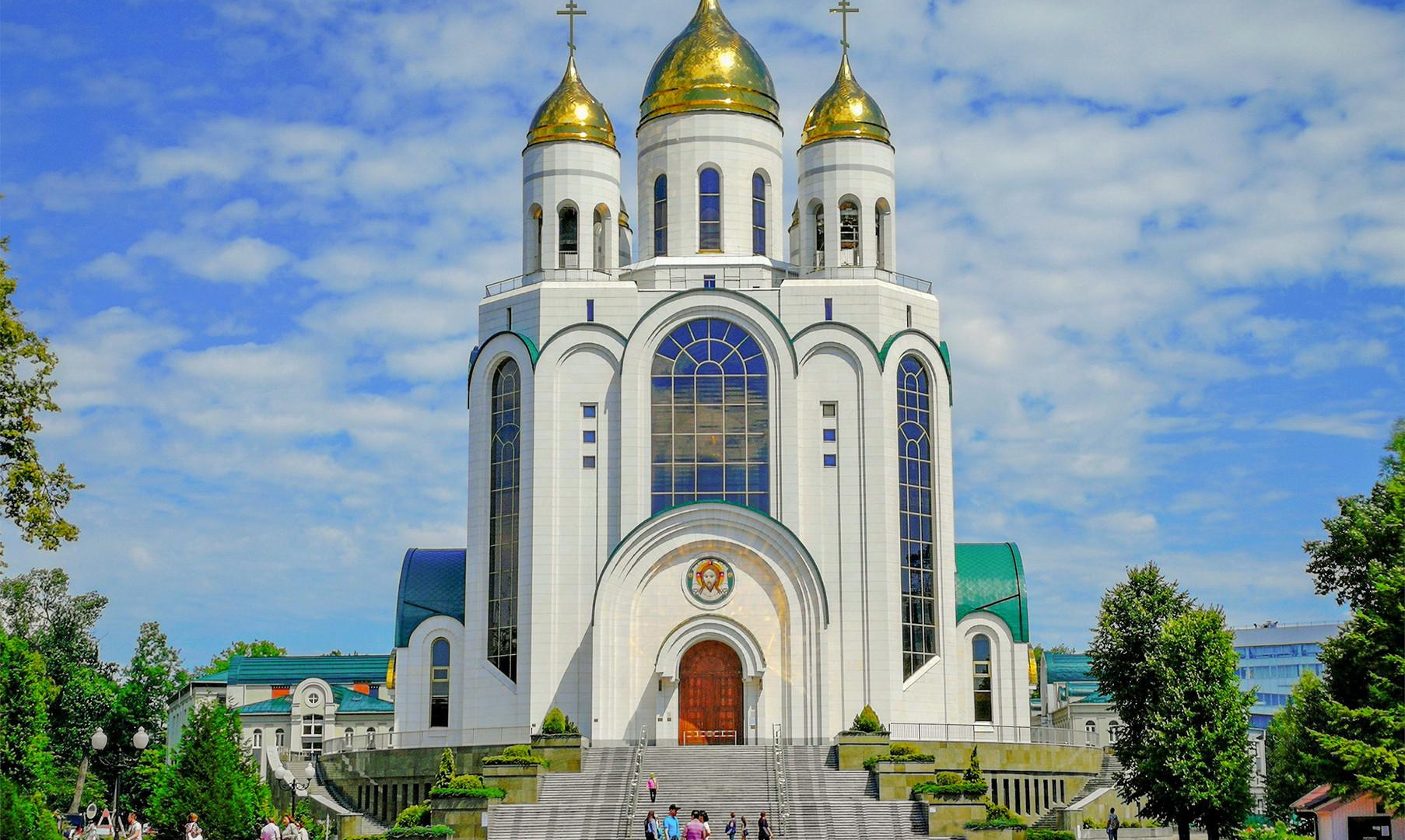 Храм Христа Спасителя, Калининград