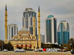 "Мечеть ""Сердце Чечни"""