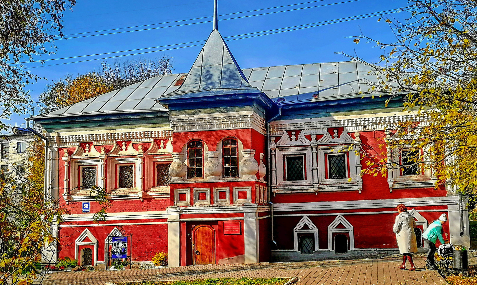 Палаты Коробовых, Калуга