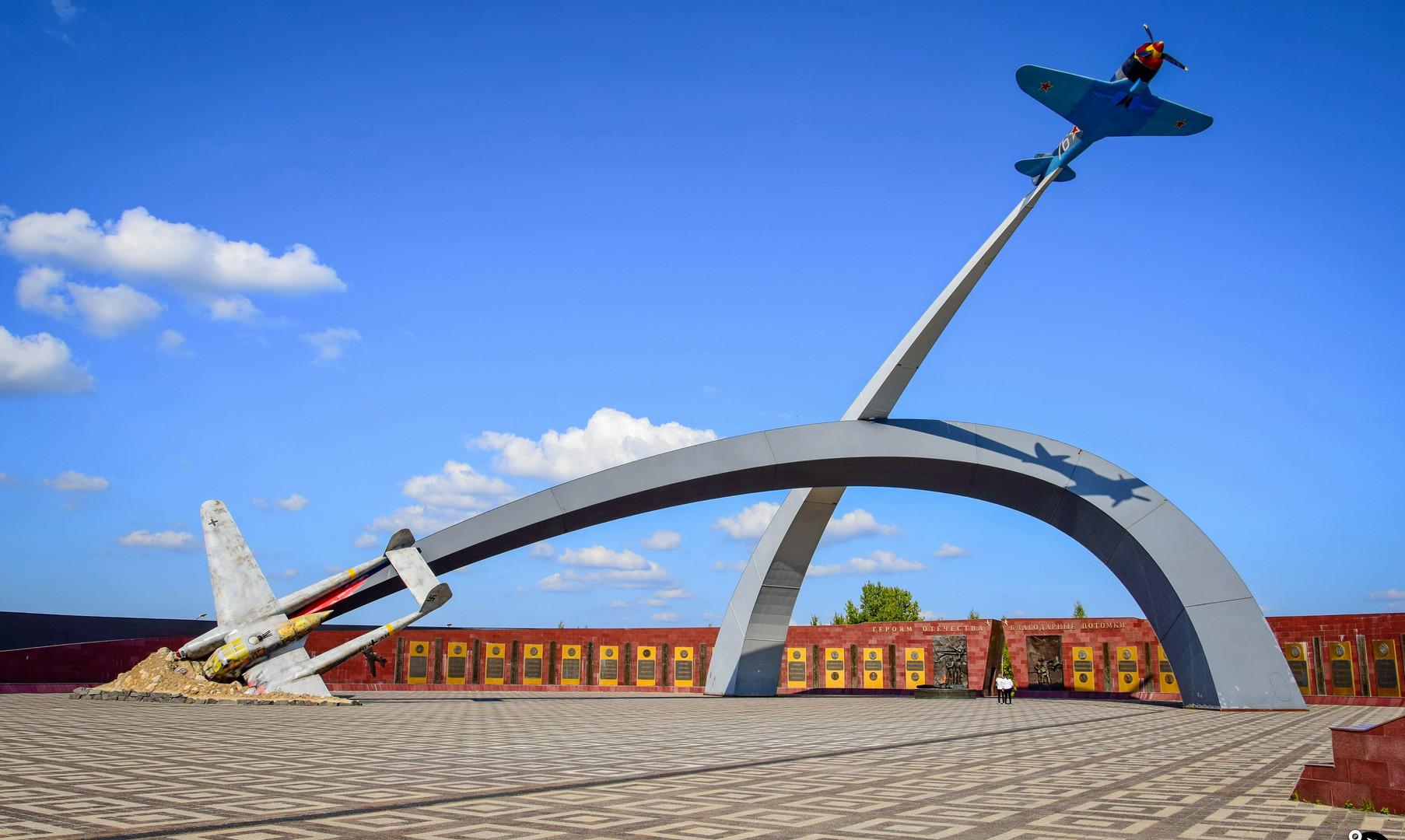 Мемориал Защитникам неба Отечества, Тула