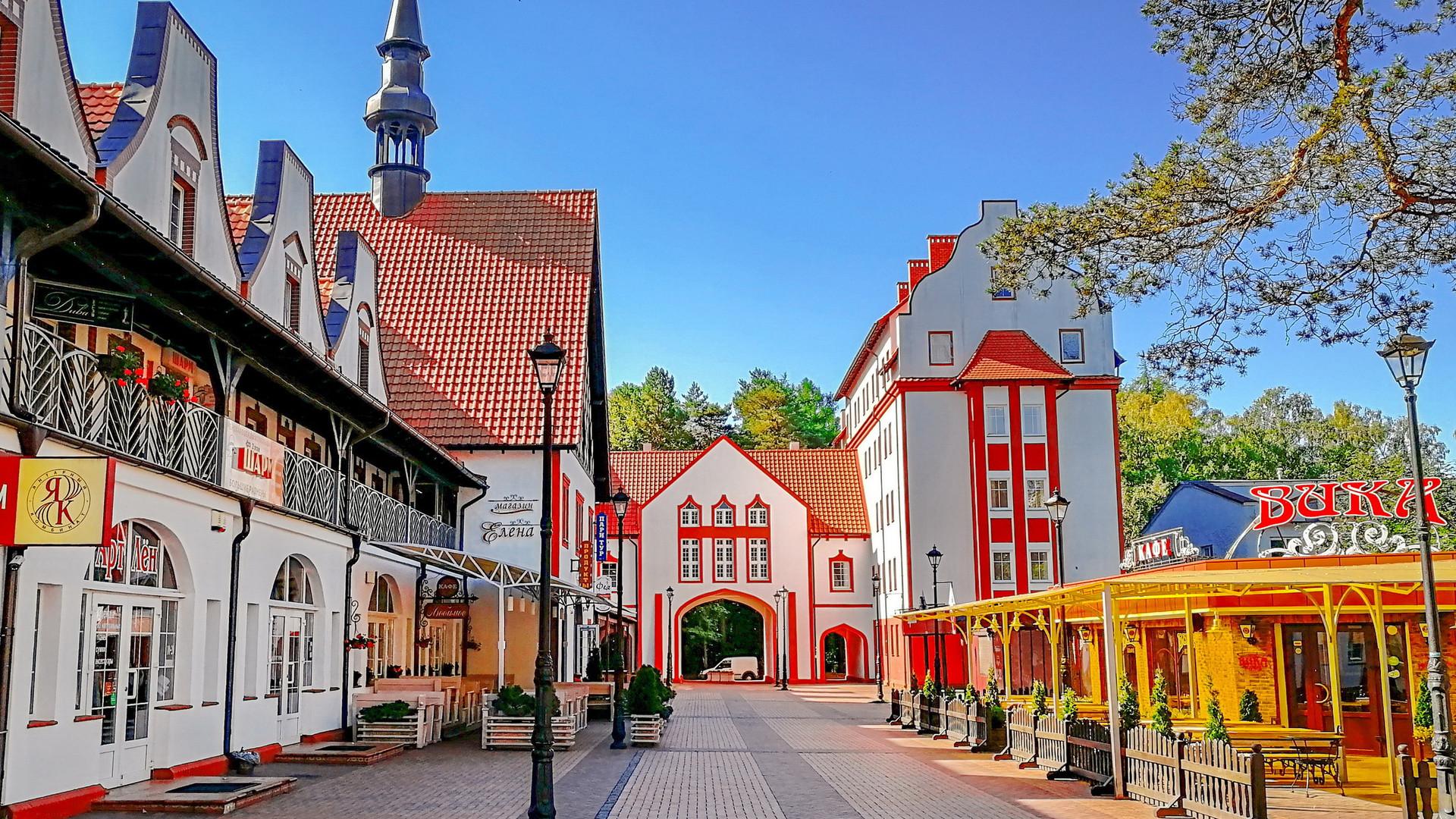 Центр города Светлогорск