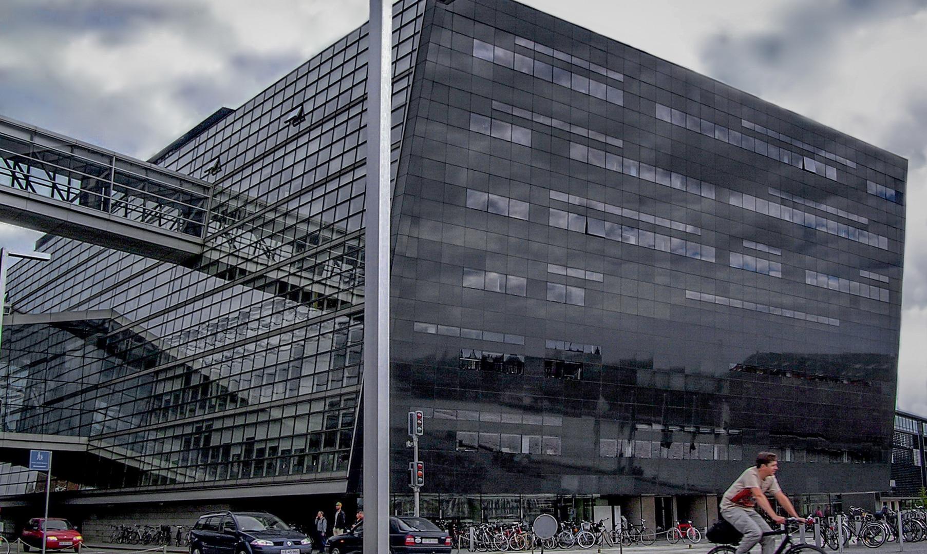 Королевская библиотека в Копенгагене