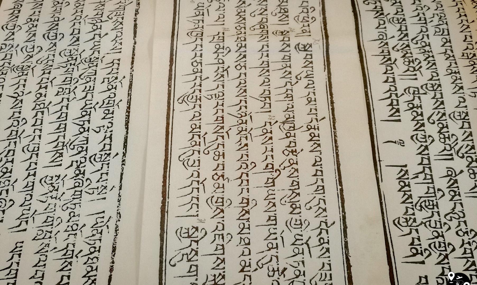 Письмена на калмыцком языке