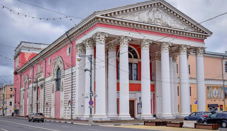 Тверской драматический театр, Тверь