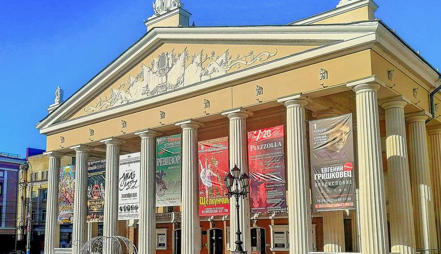 Театральная площадь, Брянск
