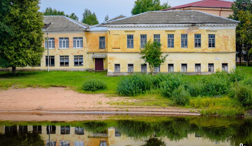 Старый город в Старой Руссе