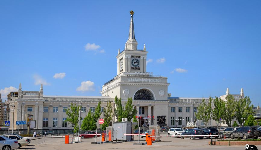 Ж/д вокзал Волгограда