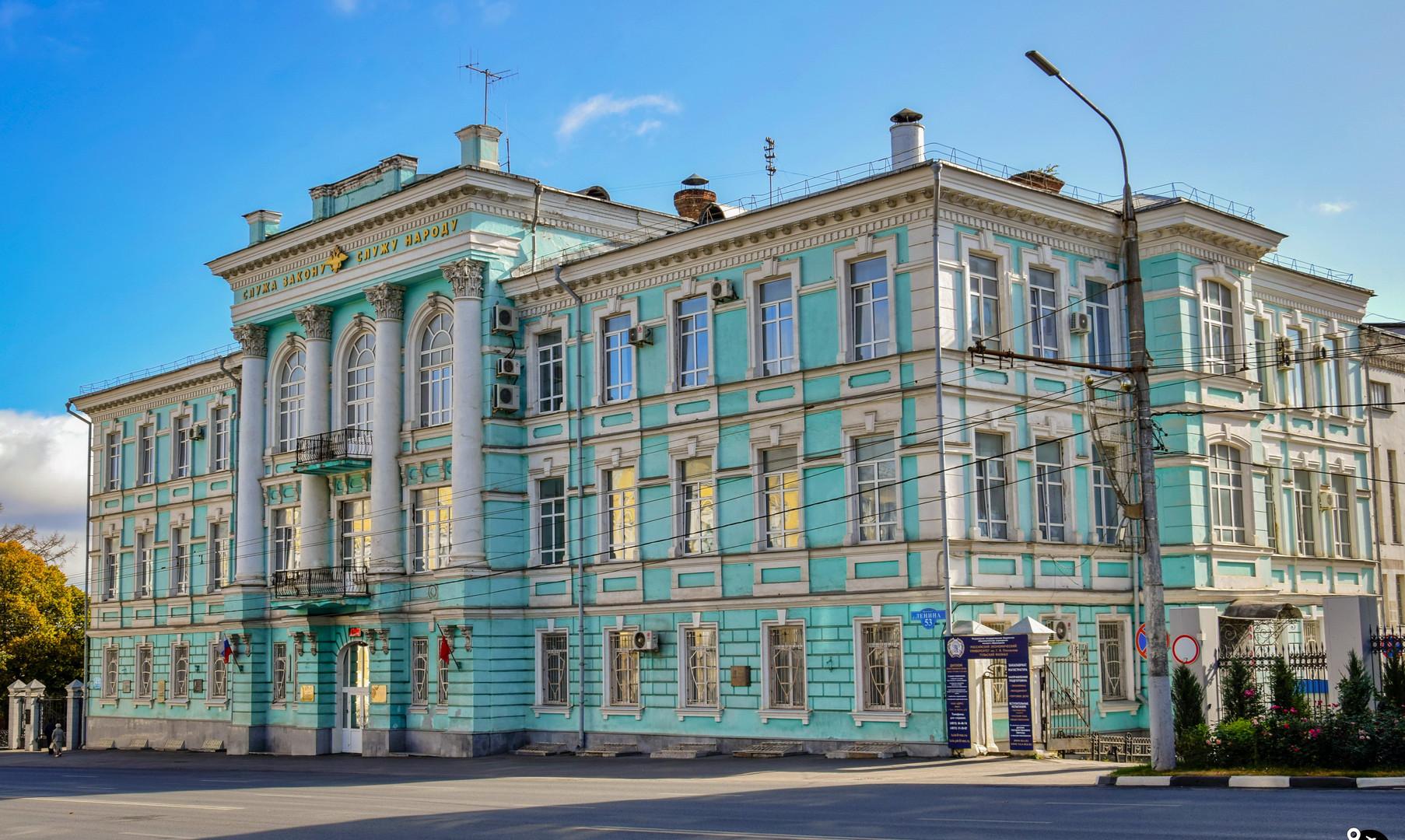 МВД России в Туле