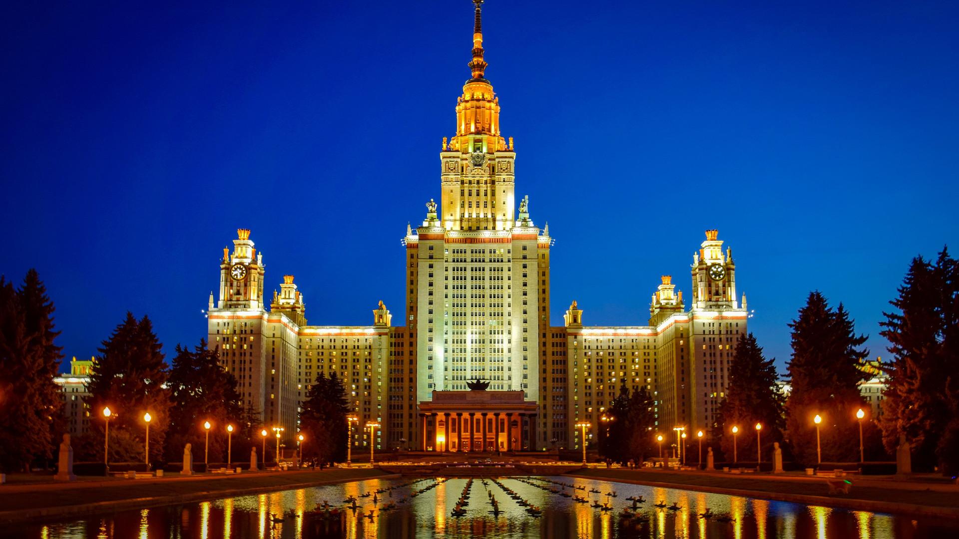 Московский государственный университет им. М.В. Ломоносова, Москва