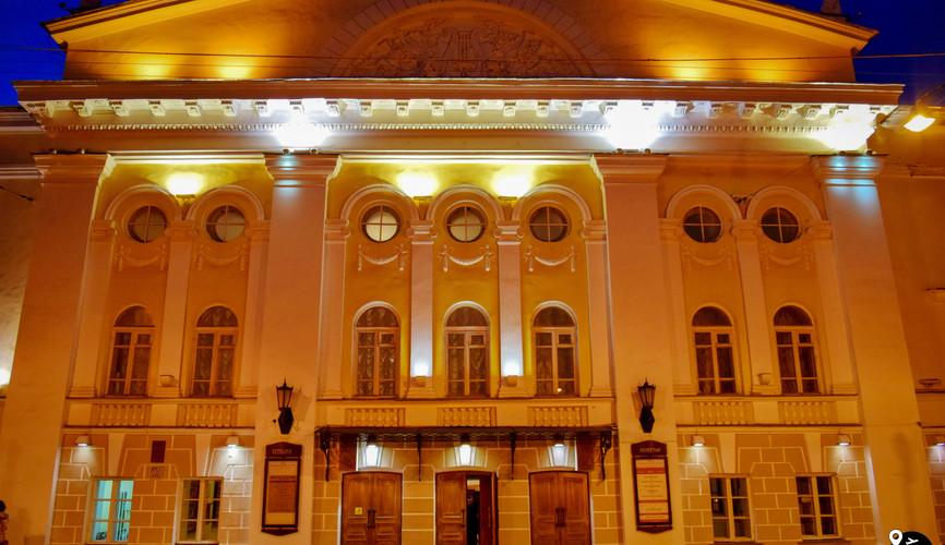 Драматический театр им. Островского, Кострома