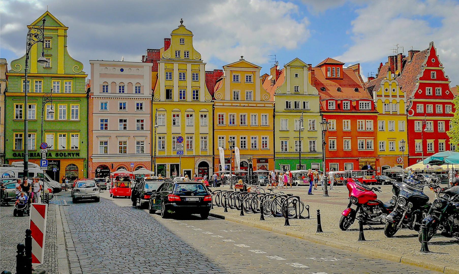 Старый город Вроцлав