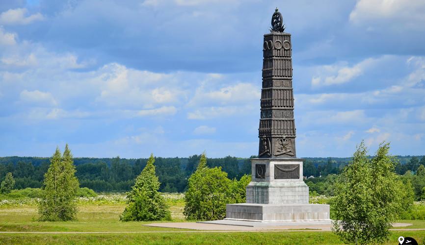 Памятник защитникам России, Бородино