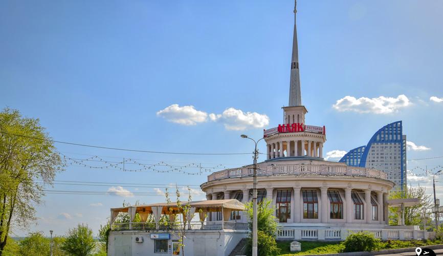 "Ресторан ""Маяк"", Волгоград"