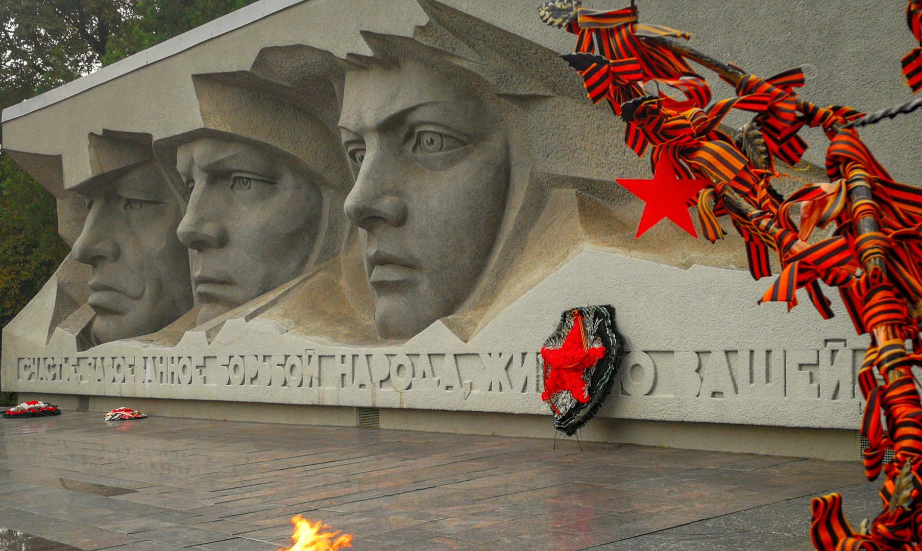 Вечный огонь в Ставрополе
