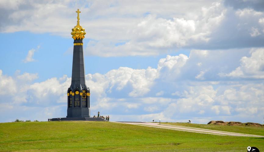 Памятник героям Бородинского сражения, Бородино