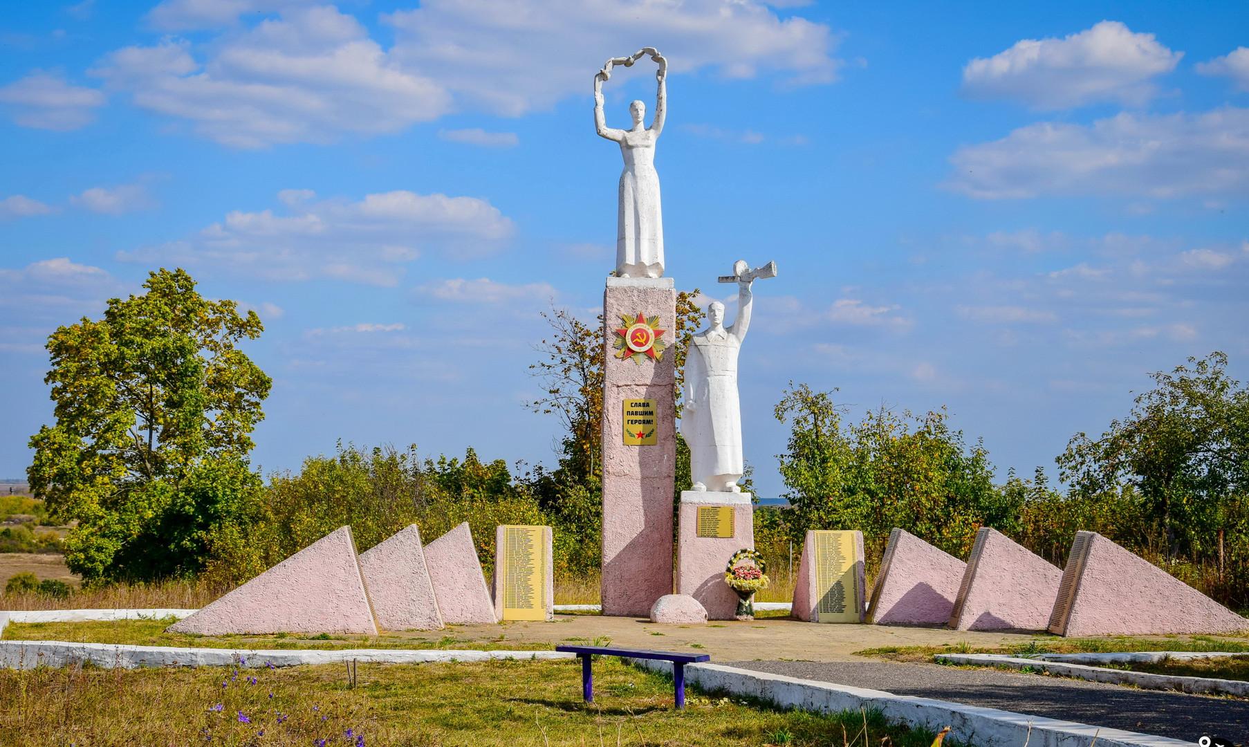 Мемориал ВОВ, Волотово