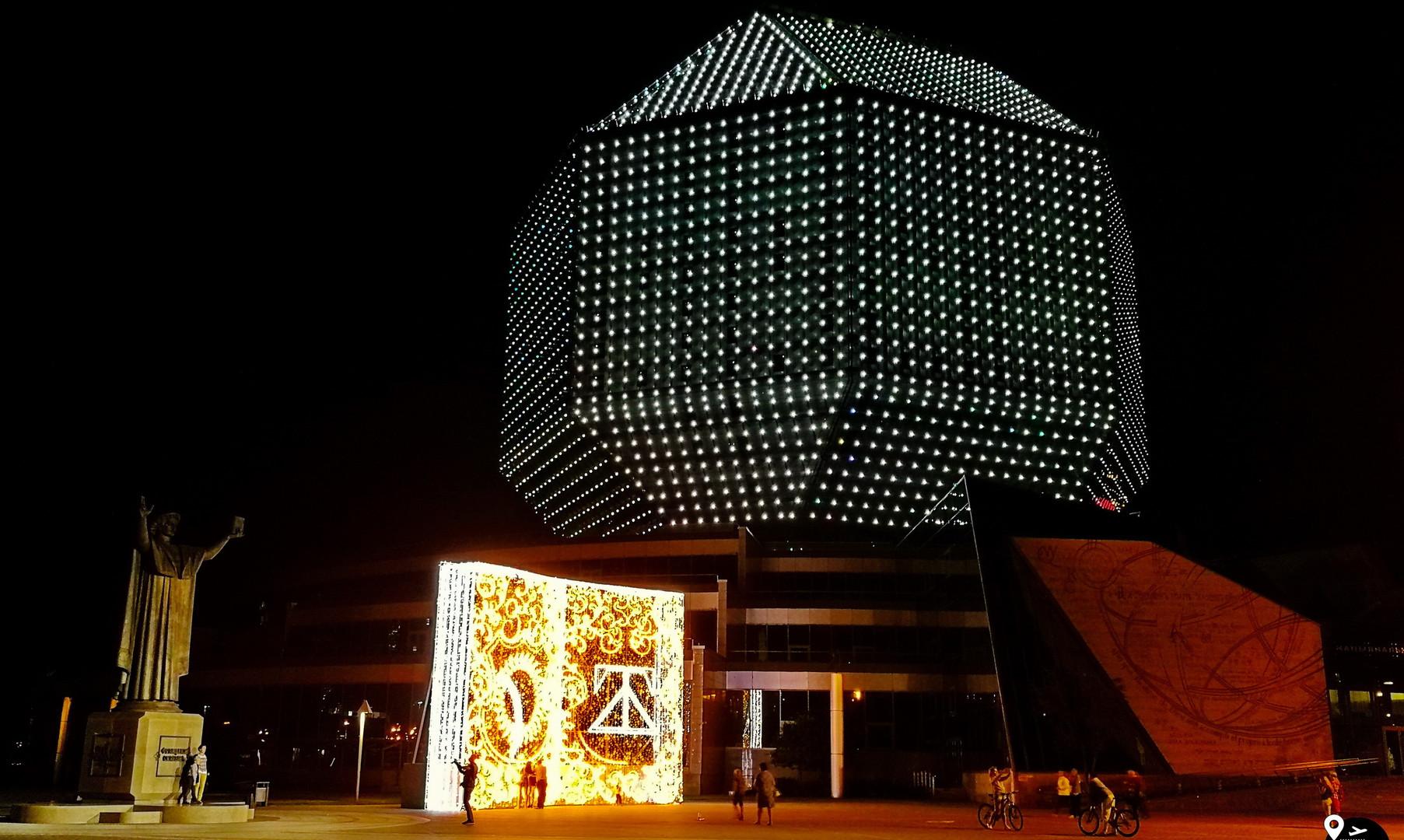 Национальная библиотека Беларуси, Минск
