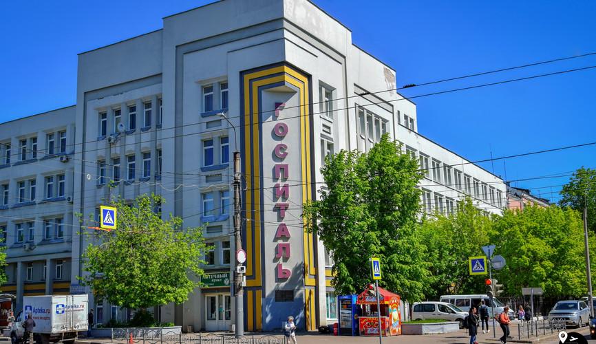 Здание госпиталя, Иваново