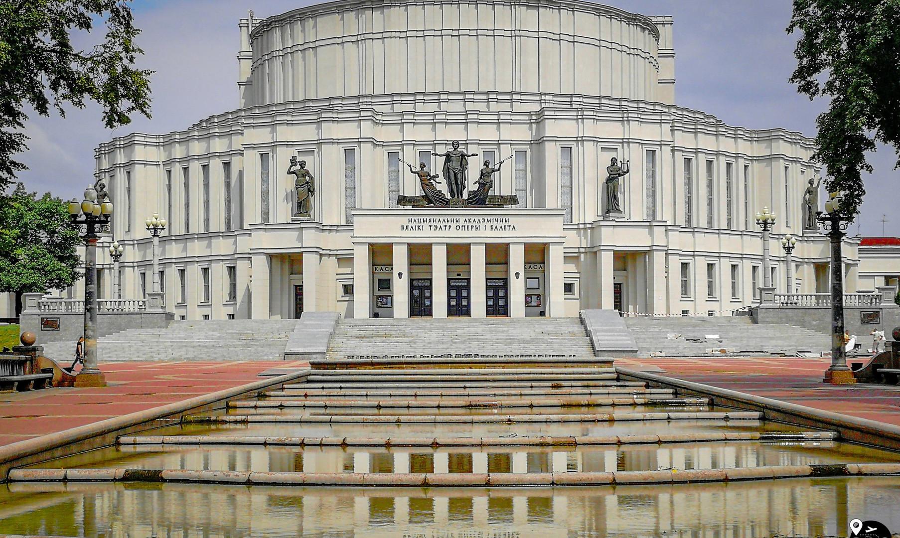 Большой театр оперы и балета, Минск