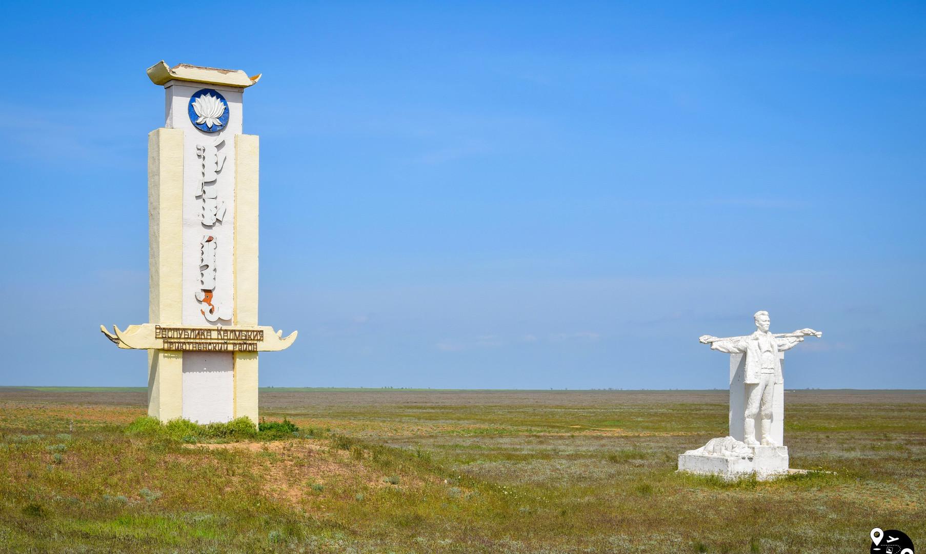 Стела и скульптура на въезде в республику Калмыкия