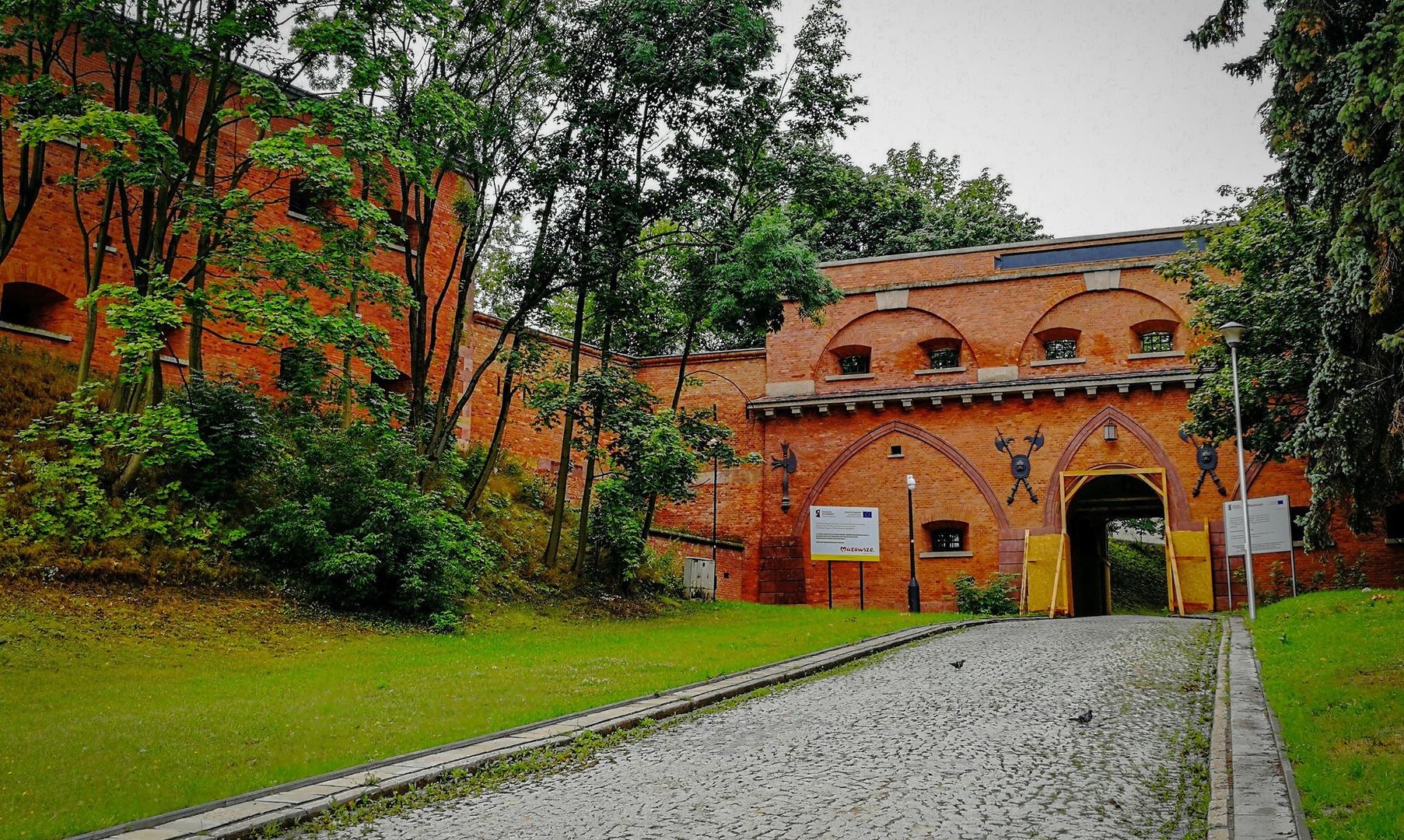 Варшавская крепость