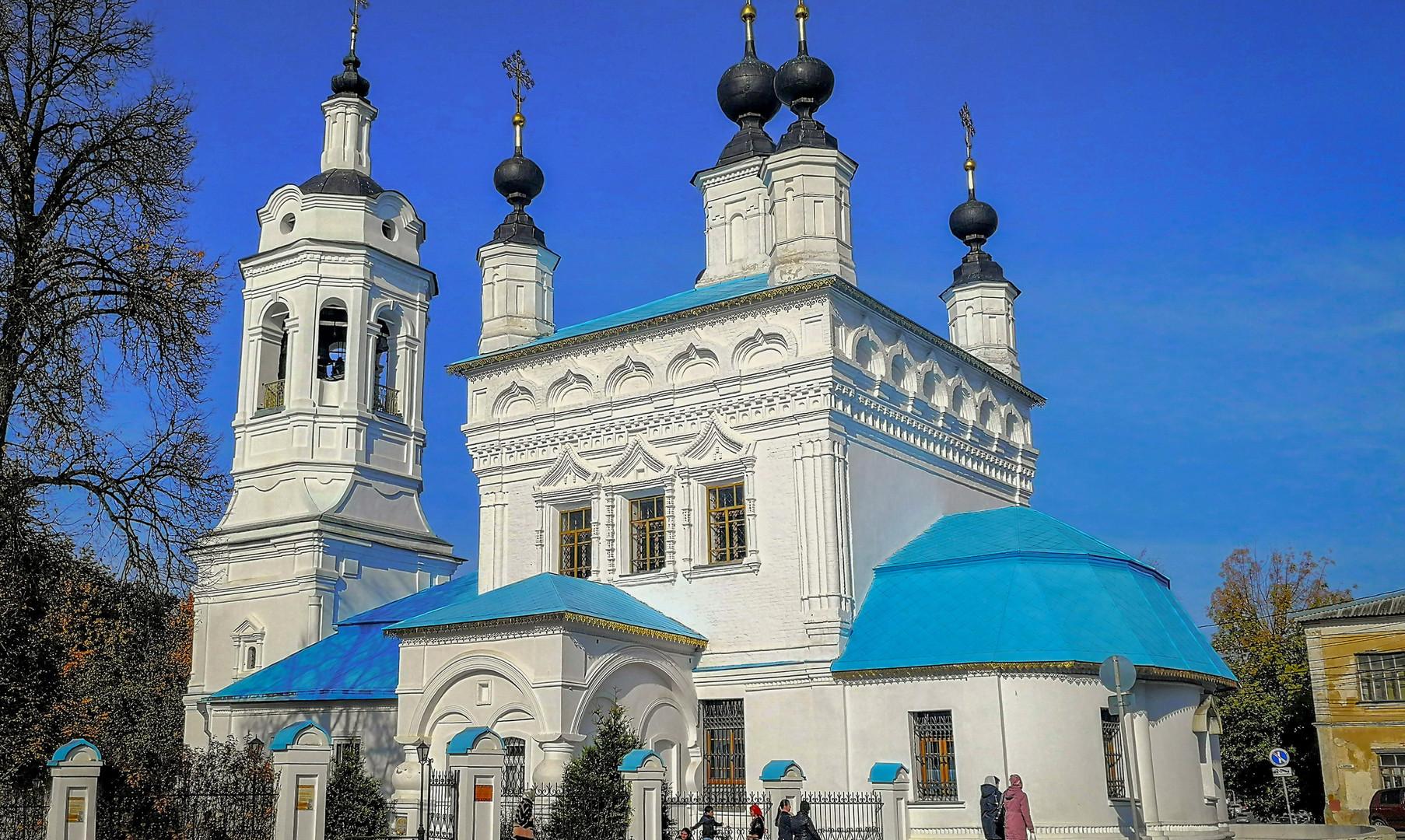 Покровская церковь, Калуга