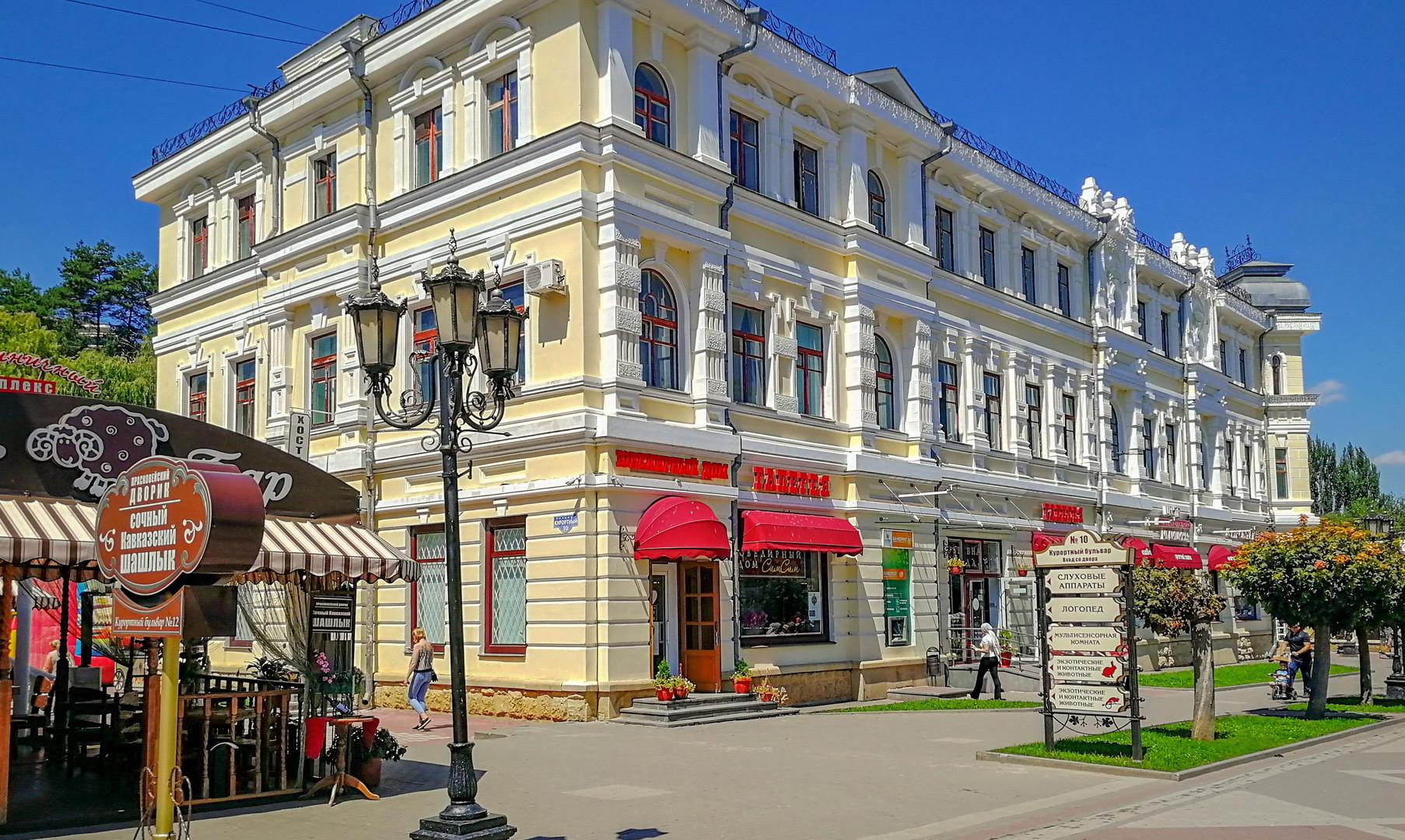 Курортный бульвар, Кисловодск