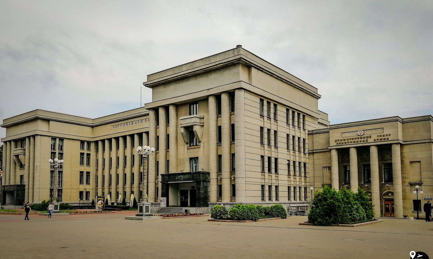 Центральный Дом Офицеров, Минск