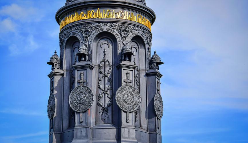 Памятник-колонна Дмитрию Донскому, Куликово Поле