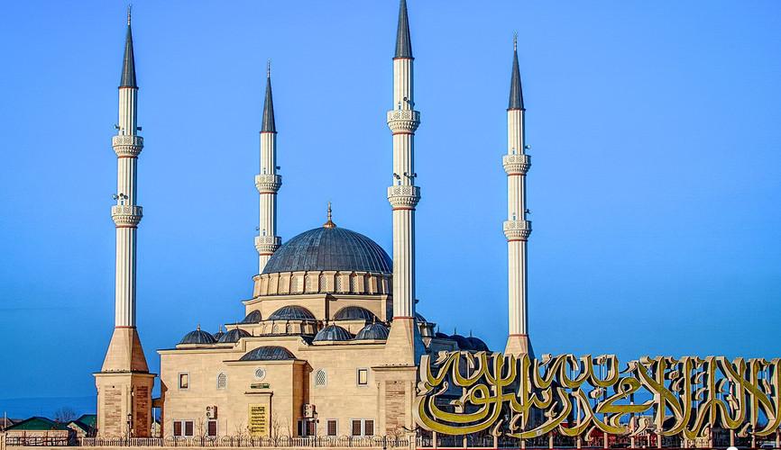 Мечеть имени Ташу-Хаджи, Гудермес
