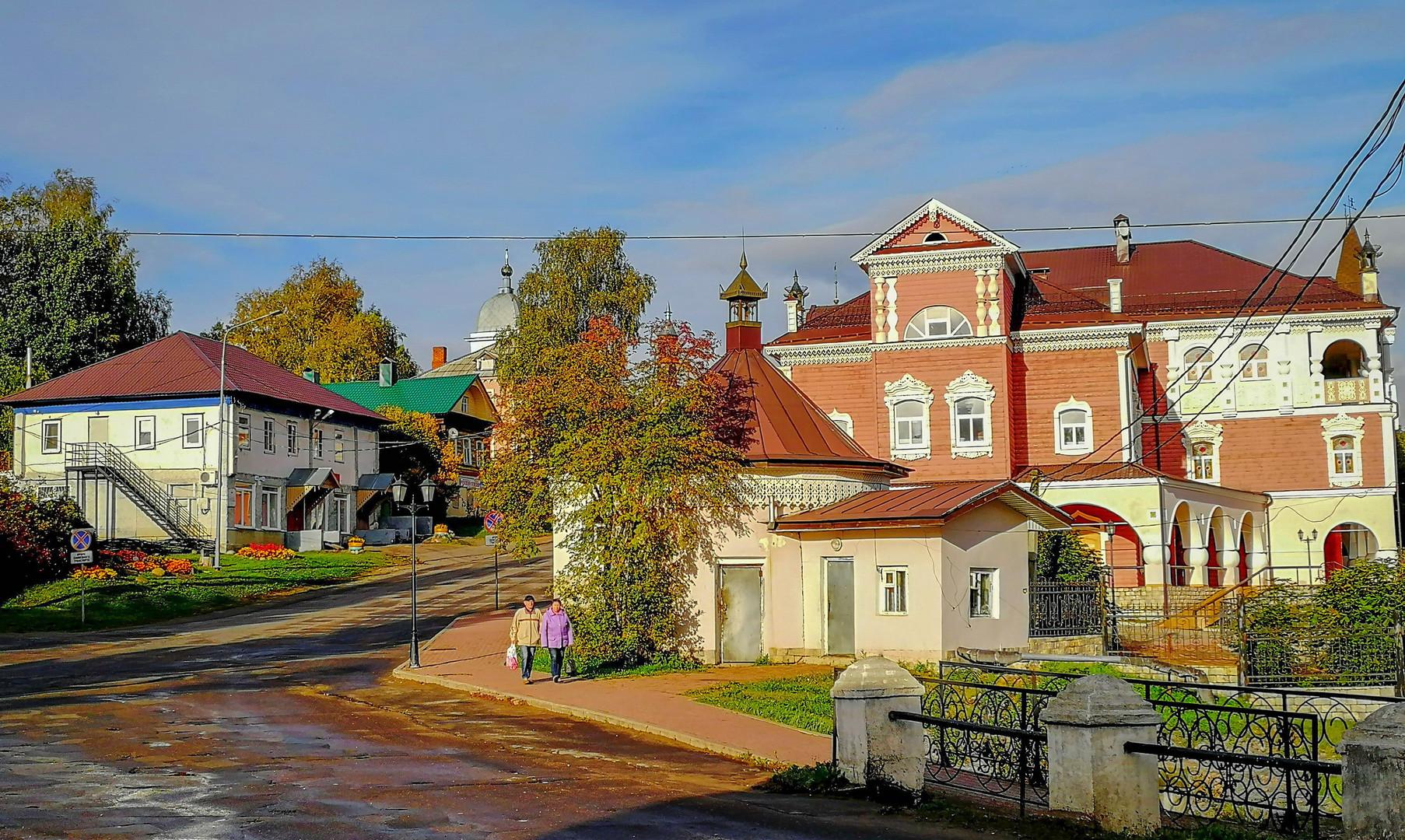 Старый город, Мышкин