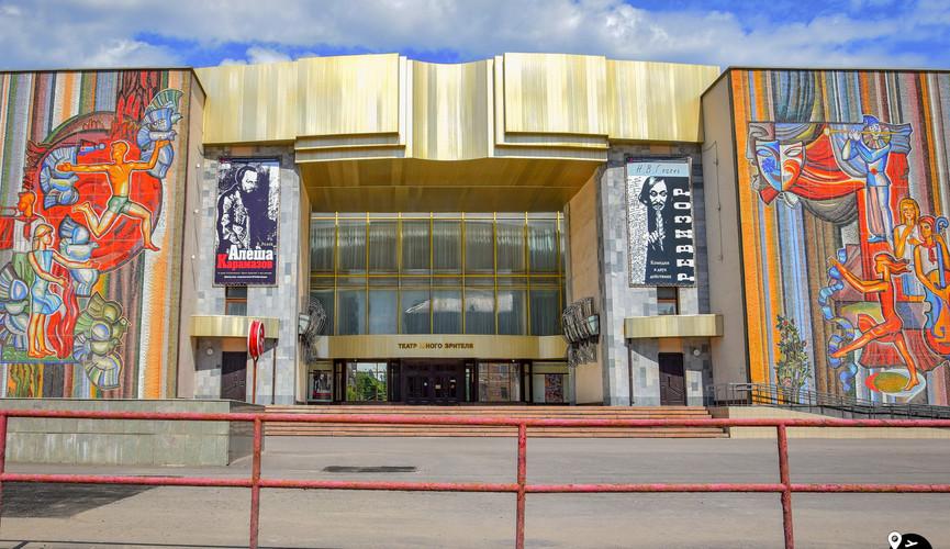 Театр юного зрителя, Волгоград