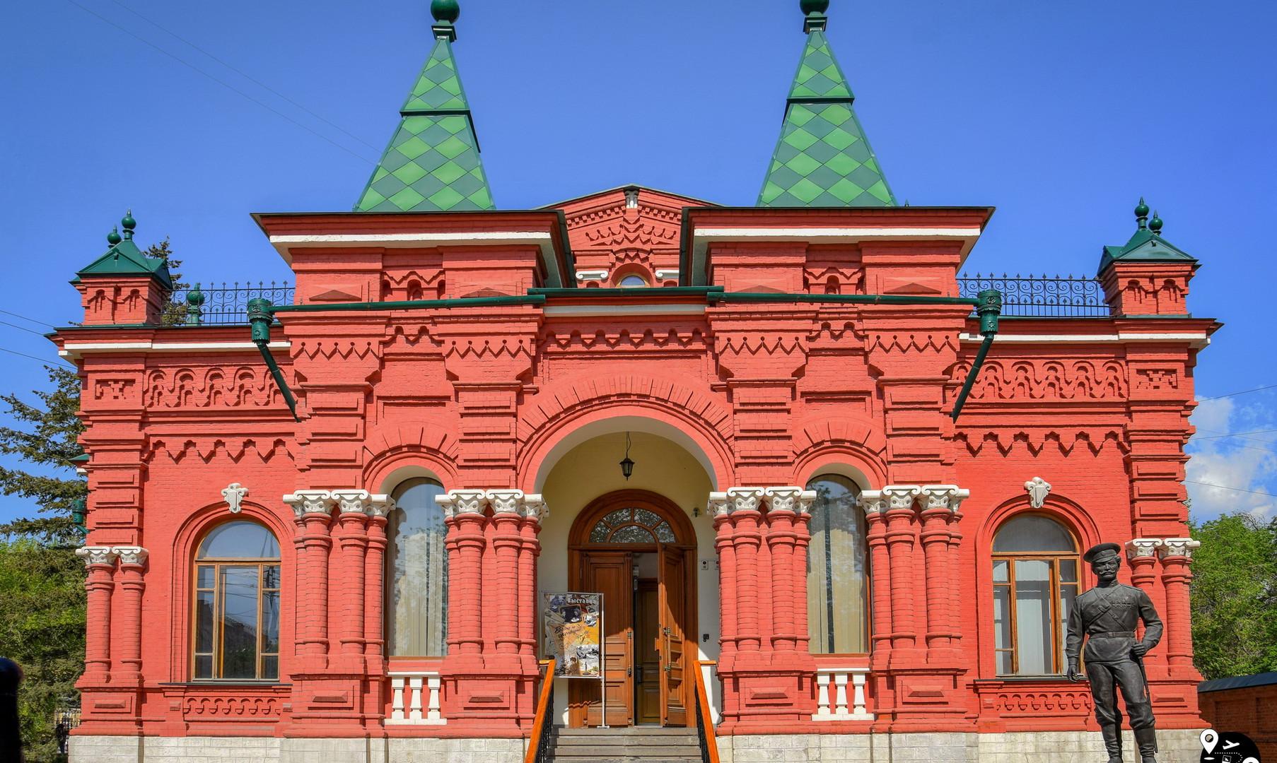 Исторический музей в Волгограде