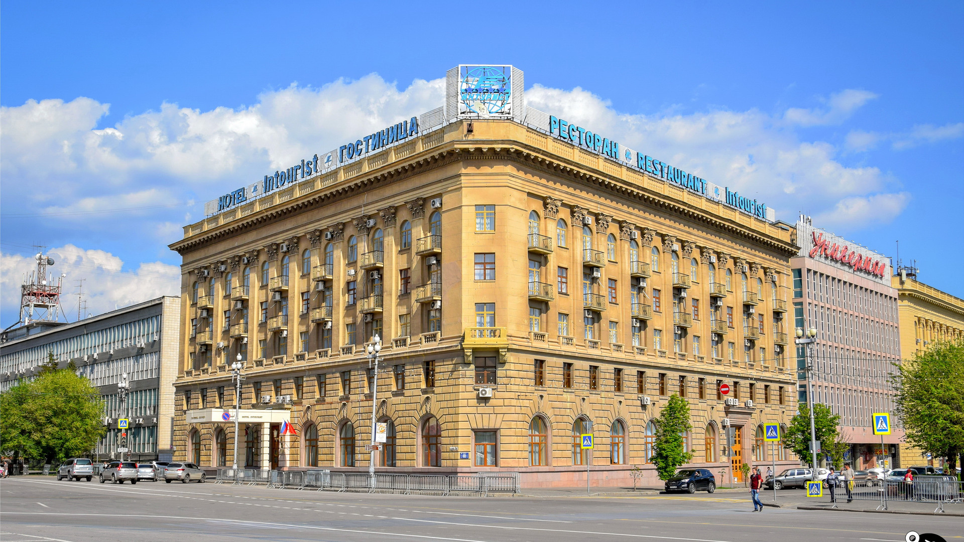 Центр города Волгограда