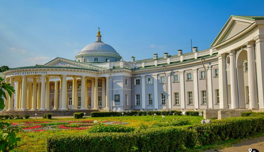 Странноприимный дом Н. П. Шереметева